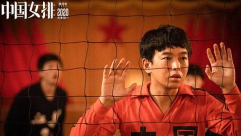 彭昱畅出演《中国女排》 扮演青年功勋教练陈忠和