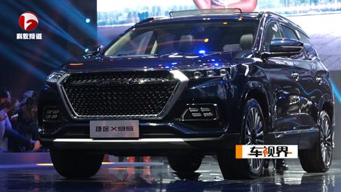 旅行头等舱SUV!捷途X95,中级SUV黑马售价不到10万
