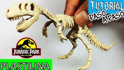 手办:用软泥和铁丝打造侏罗纪世界恐龙骨架!