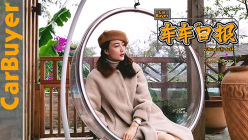 车车日报:远离喧嚣,带你体验原生态的万峰林祈年行