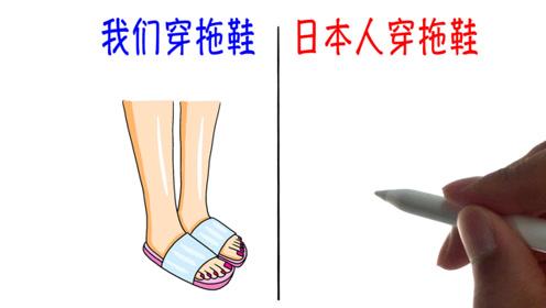 看到日本人穿拖鞋的样子,网友:幸好没住我家楼上!哈哈
