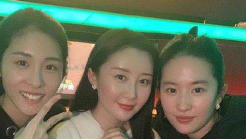 刘亦菲张碧晨为舒畅庆生 三人淡妆清丽姐妹情深