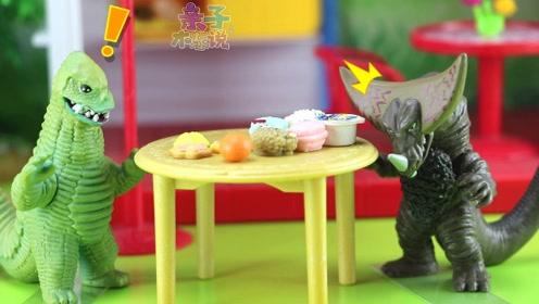 哥莫拉和雷德王的零食聚会,妈妈总偷吃我的零食