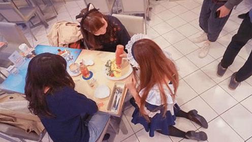 """日本最正宗的""""女仆店"""",女仆二话不说就跪着服务,宅男:梦想成真了!"""