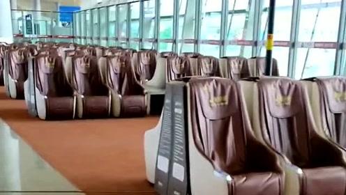 机场的座椅全部换成按摩椅,这就是商人的头脑,各个地界都存在商机!