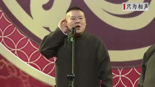 """岳云鹏:我特别想去""""自杀""""!孙越:为什么你不勇敢点?"""
