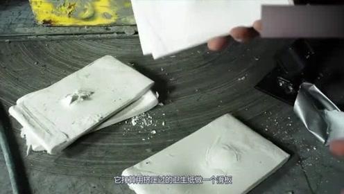 用液压机挤压卫生纸将其做成滑板,效果如何?