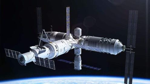 """国际空间站突发故障!6名宇航员申请令生效,将使用""""太空尿布"""""""