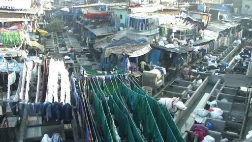 """印度""""人肉洗衣厂"""",每天工作12个小时,靠实力开挂170年!"""