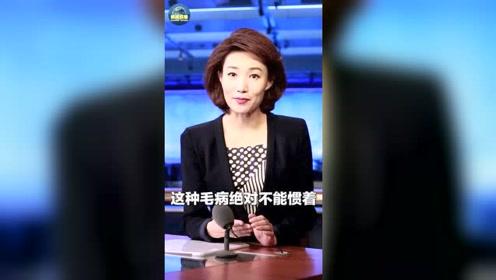 李梓萌:美国一些组织在港煽动暴力犯罪的毛病不能惯着!