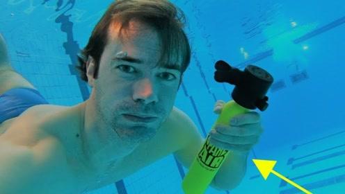 小伙用0.5升的潜水箱游泳,竟出现了意外的效果,一起见识下