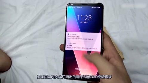 400元的LG手机开箱 骁龙835+HiFi音质 这才是真正的备用机