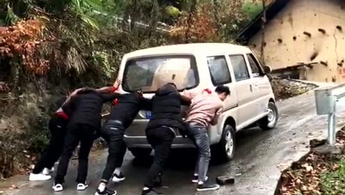 你们几个不用推,直接全部坐车后面,就应该能上去!