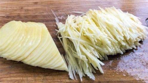 切土豆丝真麻烦?土豆上插一根筷子,切的细如发丝,看完又学一招