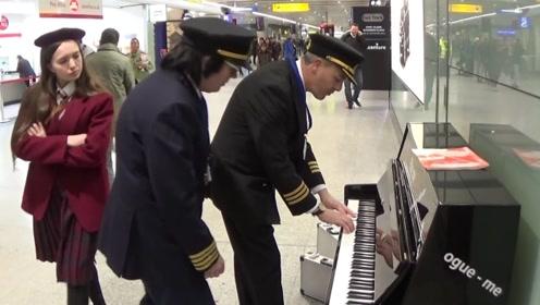 机场钢琴被弹太难听,2名飞行员当场打断,接下来这一幕惊呆全场