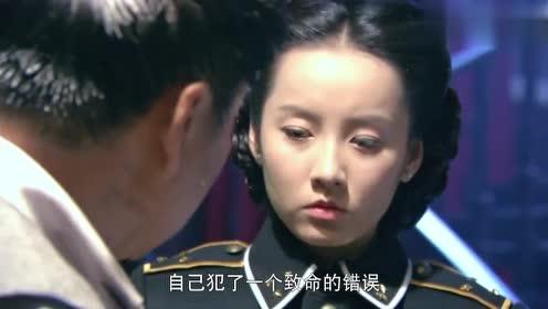 爸爸:医生的一个问题,让晓楠陷入沉默,但她假装把原件销毁了!