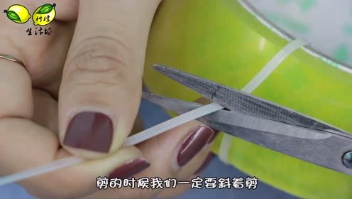 原来断胶带这么简单,找到一根扎带,轻轻一拉就断开,太聪明了