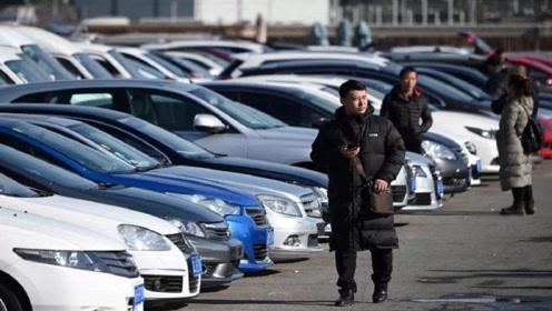 二手车市场有不少准新车,很多只开了一两年,为什么车主要卖呢?