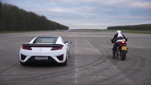 本田超跑对战摩托车,超跑能够完胜吗?400米加速比赛真是精彩