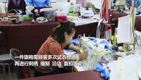 如何制作一件精美的旗袍