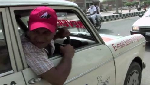 """印度最""""牛""""出租车,全程倒着开车,网友:不愧是开挂民族"""