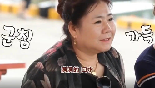 咸素媛带中国婆婆吃韩国菜,仔细看婆婆的表情,生怕她不喜欢