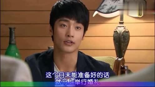 总裁向朋友炫耀自己会是第一个结婚的!谈到灰姑娘就是满满自豪!