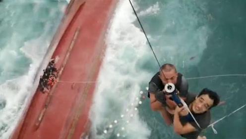 13人获救4人失联!福建一渔船发生翻沉事故 救援现场曝光