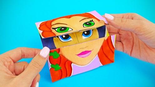 创意乐生活:玩玩小纸板 做做小游戏