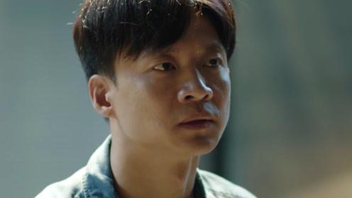 《我怕来不及》速看8:李春生欲离开伤心地打工他发现白洁疏离自己的原因