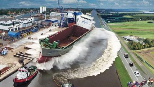 实拍大型船下水,这场面堪称大片啊,看着太过瘾了!