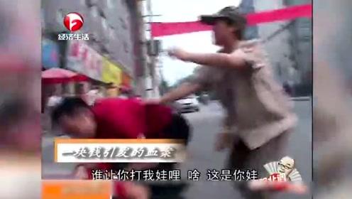 女子让儿子去扎人车胎,不料被车主当场殴打致死