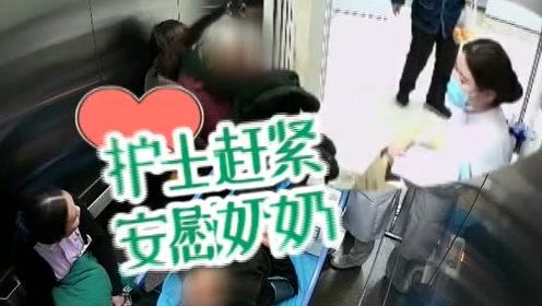 护士被病人疯狂踢踹,却不顾安危扑向病人,网友:这才是白衣天使