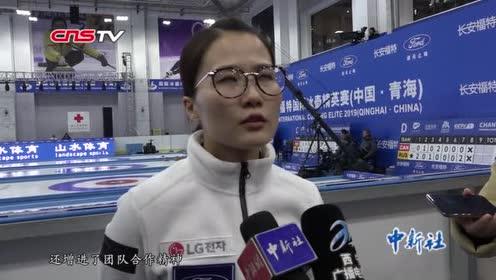 韩国女子冰壶队首上高原期待2020北京冬奥会