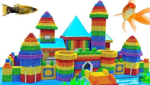 趣味手工制作:磁力珠做城堡水族箱