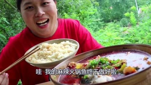 """冬天能辣出汗的""""火锅鱼"""",胖妹一道菜吃火了,麻辣味道太爽了!"""