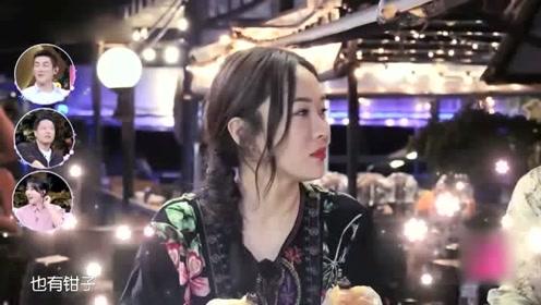 霍思燕吃炸蝎子,杨千嬅不敢吃,李艾:看着像吃小龙虾