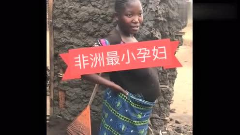 这是我见过的非洲最小孕妇,18岁就要生二胎,在下佩服