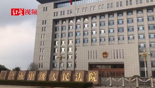 山东张志超涉奸杀案再审经6次延期后开庭 检方提出疑罪从无