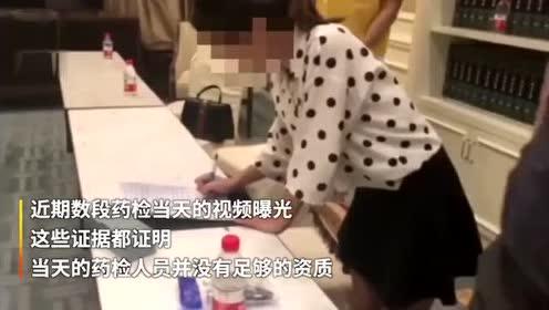 孙杨公布现场原声视频  药检人员的提问让人费解