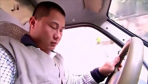 """公交车司机打瞌睡,""""闭眼""""开车,惊魂10秒后被拍下!"""