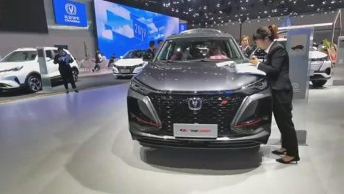 内外全面升级,10万元国产SUV,长安cs75plus和cs55亮相