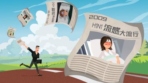 禽流感、甲流,H7N9都有啥区别?能致命的流感长啥样?