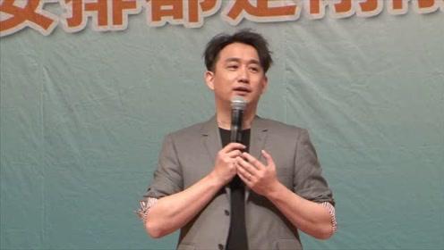 黄磊迎48岁生日,何炅王迅罗志祥暖心送祝福
