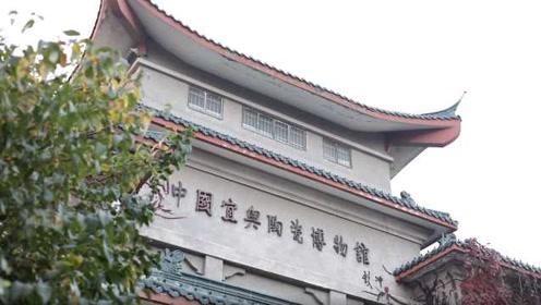 走进宜兴陶瓷博物馆,探寻古朴低调外表下隐藏的7300年制陶史