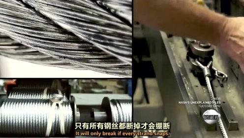 直径1厘米的钢索能承受多少载荷?测试结果居然是7.4吨!