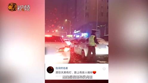 """超暖!内蒙古90后交警雪天执勤遭人""""曝光""""反受全网怒赞"""