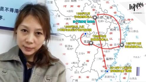 回到现场丨劳荣枝23年逃亡路:3地杀7人 多在酒吧KTV色相勾引作案