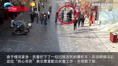 我是谁?我在哪?网逃人员骑摩托载警察抓自己
