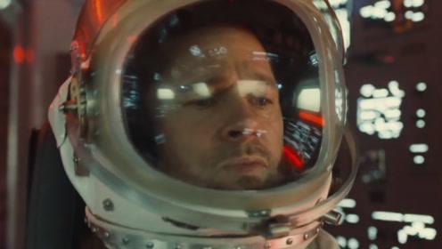 """《星际探索》正在热映,布拉德·皮特苦寻真相,跨越四大星球""""无畏前行""""!"""